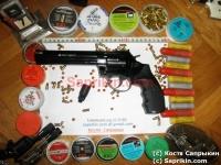 """Револьвер стартовый, сигнальный Ekol Viper 6,0"""" Черный. (с дефектом)"""