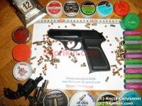 Пистолет газовый Kolter RMG-23. Копия SIG-Sauer P230.