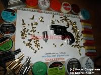 Револьвер стартовый, сигнальный Ekol Arda. Хром.