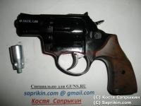 Револьвер стартовый, сигнальный Ekol Viper Lite 2.0. Черный.