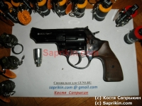 Револьвер стартовый, сигнальный Ekol Viper 3.0. (GEN-2) Черный.
