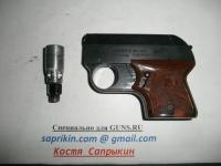 Пистолет стартовый, сигнальный ROHM RG-3. Черный.
